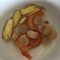 海鲜香奈儿粥的做法图解2