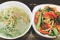 牛丸汤➕炒牛肉粿的做法