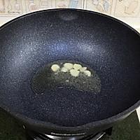 玉米笋炒时蔬的做法图解4