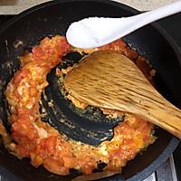 番茄意面的做法图解7