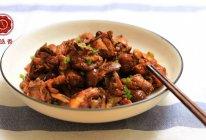 迷迭香—板栗烧鸡的做法