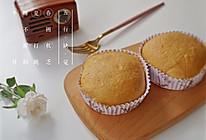 #钟于经典传统味#摩卡咖啡面包的做法