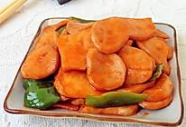 红果家茄汁杏鲍菇的做法