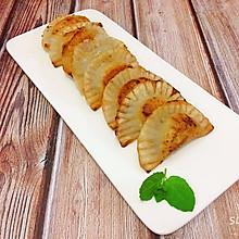 简单快手香蕉派|饺子皮版