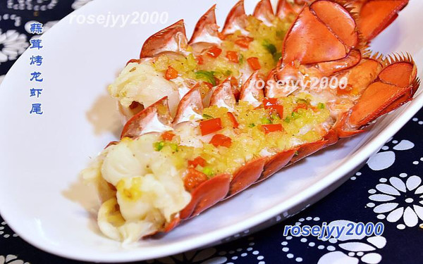 蒜茸焗龙虾尾的做法