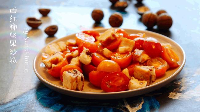 西红柿坚果沙拉#美食视频挑战赛#的做法