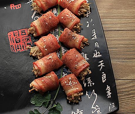 【迎春卷(金针菇培根卷)】——凹个造型变年菜