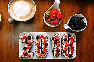 2018数字蛋糕