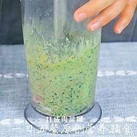 米饭瘦肉青菜小丸子——宝宝辅食系列的做法图解2