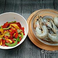 咖喱深海大虾的做法图解1