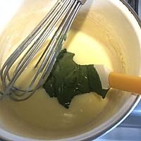 抹茶奶酱的做法图解6