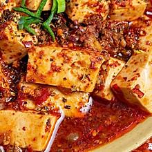 麻婆豆腐|软嫩鲜香