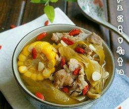 清香甘甜的——霸王花玉米脊骨汤的做法