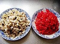 西红柿茄子拌面的做法图解5