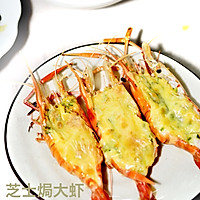 芝士焗大虾(20分钟缔造极品美味)的做法图解9