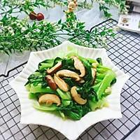 #节后清肠大作战#香菇炒油菜的做法图解7