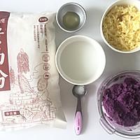 外脆内软爆浆紫薯芝士饼,超级拉丝还爆浆的做法图解1