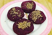 紫薯饼【无油 低糖】的做法