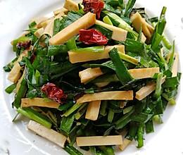 韭菜炒五香豆干的做法
