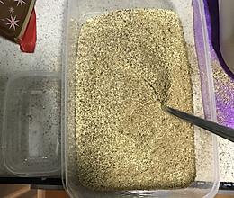 自制生姜红糖粉的做法