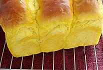 奇葩南瓜吐司(豆浆味)的做法