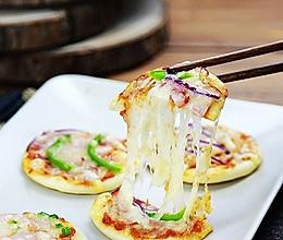 迷你比萨#百吉福马苏里拉奶酪#的做法