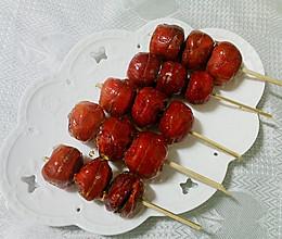 冰糖葫芦全攻略,自制不返砂嘎嘣脆的糖葫芦的做法