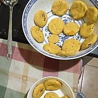 红枣南瓜玉米小饼的做法图解3