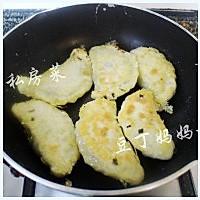 【韭菜盒子】——经典家常小吃,你是这样做的吗?的做法图解6