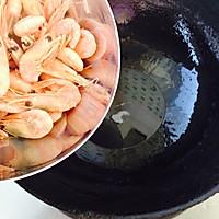葱香北极虾的做法图解2