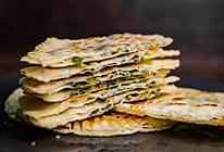 想吃葱油饼不用揉面,饺子皮就能做,方便又好吃的做法