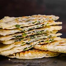 想吃葱油饼不用揉面,饺子皮就能做,方便又好吃