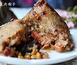 广式香菇花肉粽子(超详细,两种包法)的做法