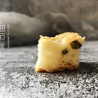 烤箱版葱油饼的做法图解8