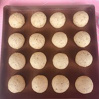 多谷红豆餐包的做法图解11