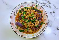 【孕妇食谱】肉末蒸茄子,多做一步,茄子鲜亮不变色,清淡不油腻的做法