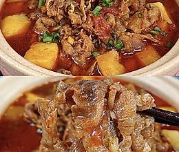 馋的慌番茄土豆肥牛汤的做法