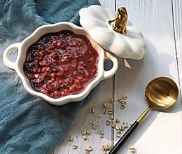 薏仁黑米藜麦养生粥的做法