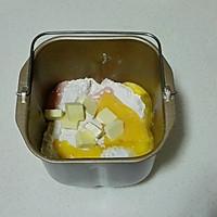 #东菱魔力果趣面包机之草莓炼乳吐司的做法图解1