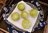 #晒出你的团圆大餐#抹茶味螺旋纹蛋黄酥的做法