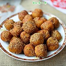 【炸地瓜丸子】正月里最受欢迎的零食