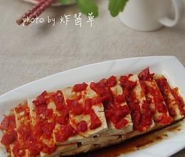剁椒蒸豆腐的做法