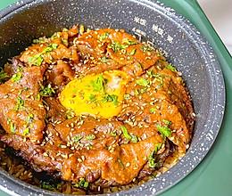 #仙女们的私藏鲜法大PK# 窝蛋牛肉饭,茶餐厅的招牌的做法