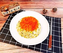 鱼子酱黄金炒饭—一人食电影日晚餐的做法