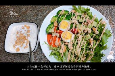 轻饮食#蔬菜沙拉