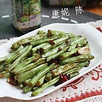 箐选酱油试用之三【干煸四季豆】的做法图解9