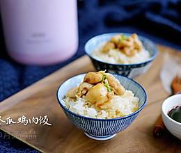 夏天的清甜爽口饭 | 冬瓜鸡肉饭的做法