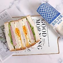 #丘比三明治#早餐三明治