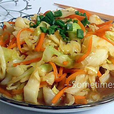夏季养生——素炒包菜