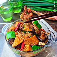 鲜香滑嫩的超级经典下饭菜【黄焖鸡】的做法图解10